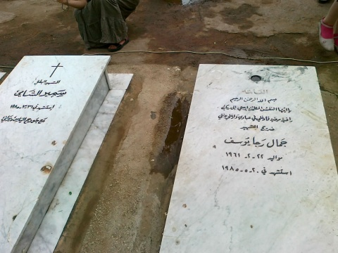Martyr burial ground