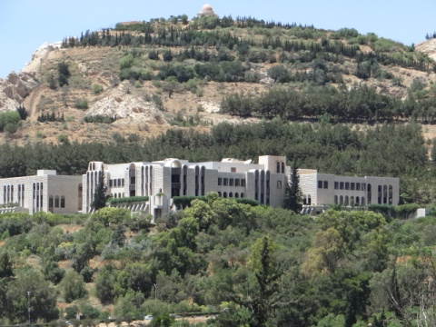 A presidential palace in Damascus