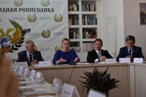 Reception by foreign minister Natalia Nikonorova