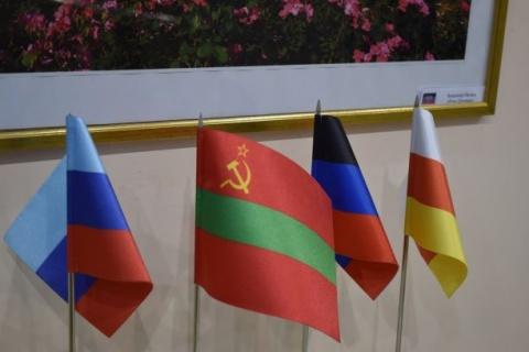 LNR, Transnistria, DNR, South Ossetia