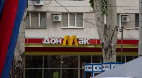 Donmac - ehemals McDonalds