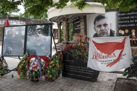 Mourning the slain president Sakharchenko