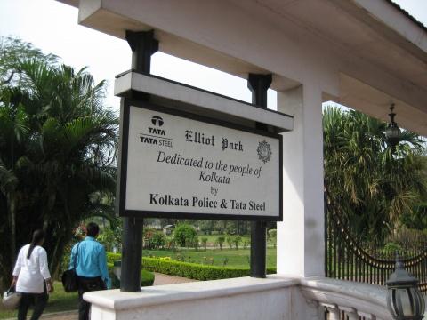 Kolkata police and Tata steel