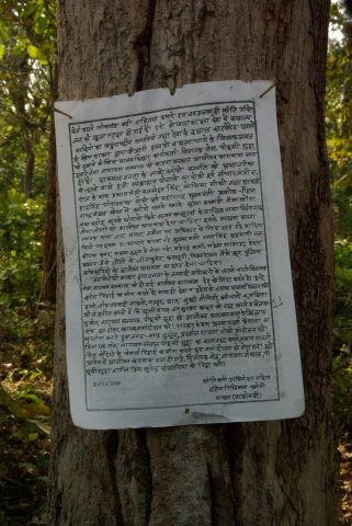 A Maoist roadside pamphlet fixed in the jungle in Hindi language, Chhattisgarh.