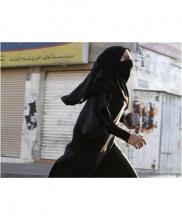 Bahrainische Demonstrantin