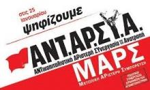 Antarsya-Mars