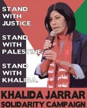 Khalida Jarrar Solidariy Campaign