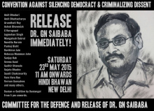 release GN Saibaba