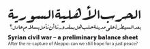 Syrischer Bürgerkrieg – eine Zwischenbilanz
